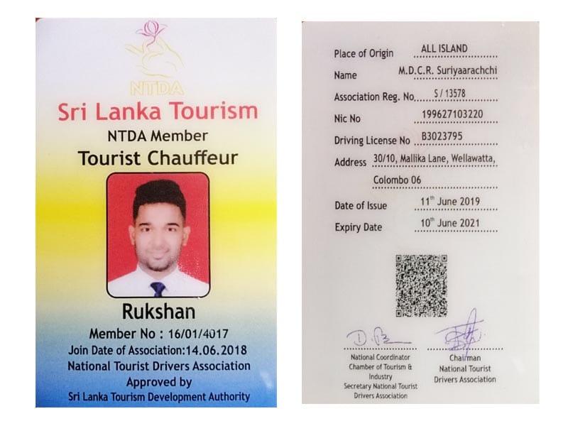 License - Rukshan 1
